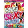 DJ DIGGY / NO.1 SNS SEXY DANCER PV★HITS (3DVD)
