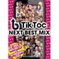 DJ Stefani / TikToc NEXT BEST MIX (2DVD+CD)