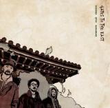 【予約】 Shinobi, Epic, & BudaMunk / Gates To The East (6/19)