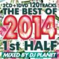 DJ PLANET / THE BEST OF 2014 1ST HALF (2CD+DVD)