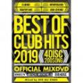 V.A / BEST OF CLUB HITS 2019 -4DVD 200SONGS- (4DVD)