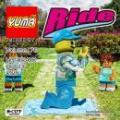 DJ Yuma / Ride Vol.178