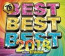 DJ Stefani / BEST BEST BEST 2018