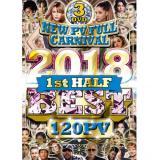 V.A / NEW PV FULL CARNIVAL -2018 1st HALF BEST- (3DVD)