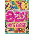 DJ Beat Controls / 2018 Summer Best Hits Best (3DVD)