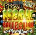 DJ SUGER & RAGAMASTER / BEST OF REGGAE COLLECTION (CD+DVD)