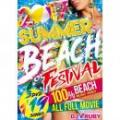 DJ★Ruby / 2017 Summer Beach Festival (3DVD)