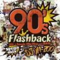 【DEADSTOCK】 DJ YA-ZOO / 90's Flashback -100 Classic Hip Hop and R&B Megamix- (2CD)