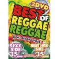 RAGAMASTER / BEST OF REGGAE REGGAE (2DVD)