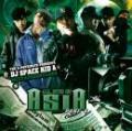 DJ SPACE KID / ALL EYEZ ON A.S.I.A PART.1
