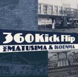 【予約】 MC松島 & 呼煙魔 / 360 Kick Flip (8/23)