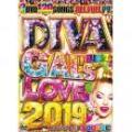 I-SQUARE / DIVA GAL's LOVE BEST 2019 (3DVD)