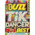DJ Beat Controls / Buzz Tik Dancer No.1 Best (4DVD)