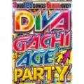 I-SQUARE / DIVA GACHI AGE NO.1 PARTY (3DVD)