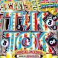 AV8 ALL DJ'S / 2021 TIK & TOK AGE AGE BEST -OFFICIAL MIXCD- (2CD)