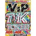 DJ Trend★Master / VIP Tik & Toker Age Age Best (3DVD)