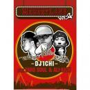 DJ ICHI / Memory Lane vol,2 feat. TARO SOUL & ALI-KICK (Romancrew)