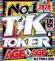 DJ You★330 / No.1 Tik & Toker Age Age Megamix!! (2CD)