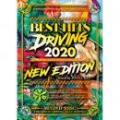 AV8 ALL DJ'S / BEST HITS DRIVING 2020 -NEW EDITION MIXDVD- (3DVD)