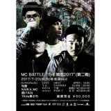"MC BATTLE ""THE罵倒2017""(第二戦)@池袋BED - 7/23(SUN) [前売チケット]"