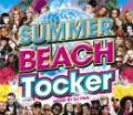 DJ PINK / SUMMER BEACH Tocker