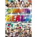 V.A / SUMMER BEACH Tocker