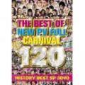V.A / THE BEST OF NEW PV FULL CARNIVAL 120 (3DVD)