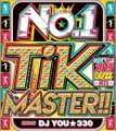 DJ You★330 / No.1 Tik Master!! 2019 Buzz Hits (2CD)