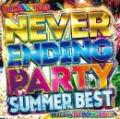 DJ BONGASKY / NEVER ENDING PARTY SUMMER BEST