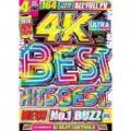 DJ Beat Controls / 2020 4K Best Hits Best (4DVD)