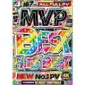 DJ Beat Controls / 2021 MVP Best Hits Best (4DVD)