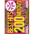 V.A / BEST HITS 200 SPECIAL NONSTOP MIX-OFFICIAL MIXDVD- (3DVD)