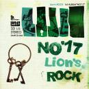 Lion's ROCK / NO'17