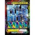 V.A / BEST OF CLUB HITS 2013 上半期 (2DVD)