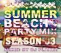 DJ PLANET / SWEET HOT DOGG -SUMMER BEACH PARTY MIX- SEASON 3
