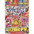 DJ★Scandal! / New Hits 2017 No.1 Best Vol.2 (3DVD)