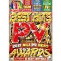 DJ Beat Controls / Best Hits PV Awards (3DVD)