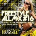 【¥↓】 DJ KENT / FREESTYLE ALL MIX #16