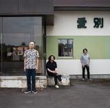 【予約】 THA BLUE HERB / 愛別 EP (8/23)