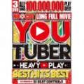 【¥↓】 DJ Beat Controls / You Tuber Heavy Play Best Hits Best (3DVD)
