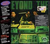 【予約】 MOUSOU PAGER / BEYOND THE OLD SCIENCE (FULLY PARANOID EDITION) (8/12)