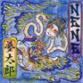 NENE / 夢太郎 [12inch]