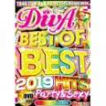 the CR3ATORS / Diva Collection -Best Of Best- (3DVD)