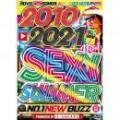 I-SQUARE / 2010-2021 NO.1 SEXY SUMMER (3DVD)
