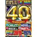 I-SQUARE / DIVA 40 YEARS NO.1 HIT SONG (4DVD)