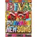 I-SQUARE / DIVA 2019 NEW SONG NO.1 PV AWARD (3DVD)