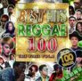 自然防衛軍 / BEST HITS REGGAE 100 (2CD)