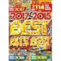 DJ Beat Controls / 2017~2015 Best Hits Best (3DVD)