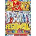 DJ Beat Controls / 2017 Mega Party Festival (3DVD)