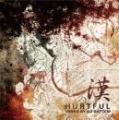 漢 / HURTFUL - MIXED BY DJ GATTEM